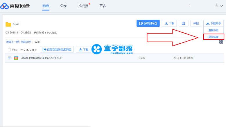 油猴脚本 + IDM多线程下载工具不限速下载百度网盘文件教程