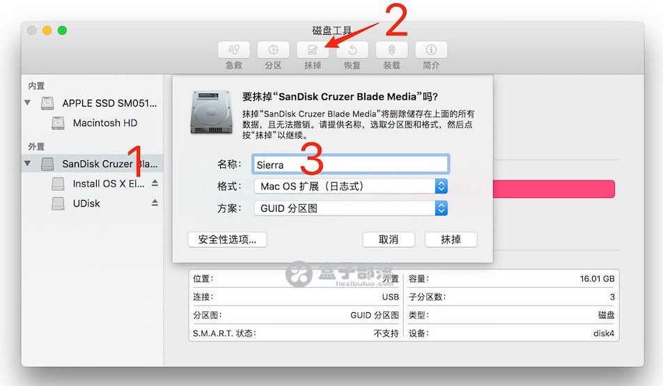 苹果 macOS Mojave U盘启动安装盘制作教程