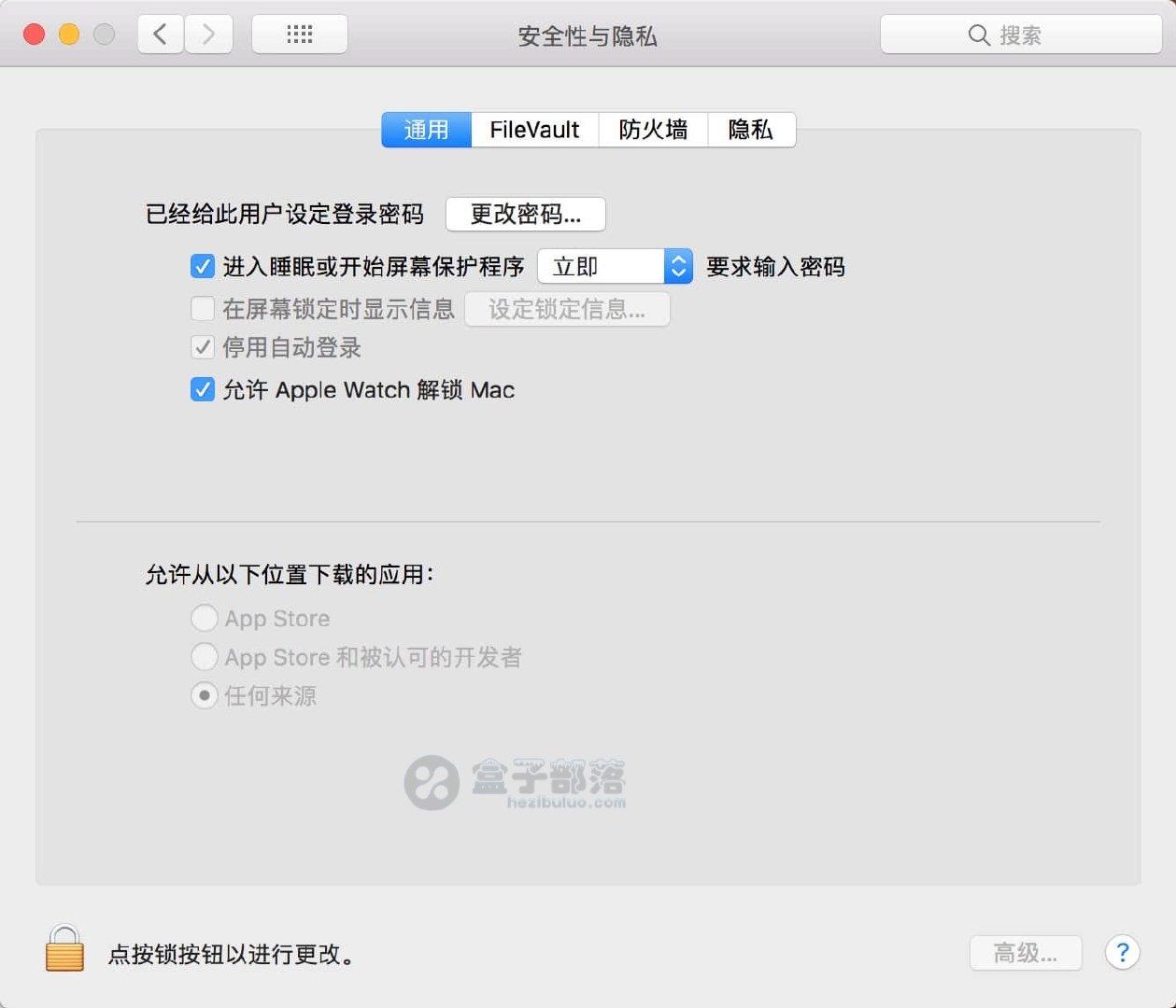 """macOS High Seirra 提示""""已损坏,打不开,您应该将它移至垃圾篓""""。该怎么办??"""