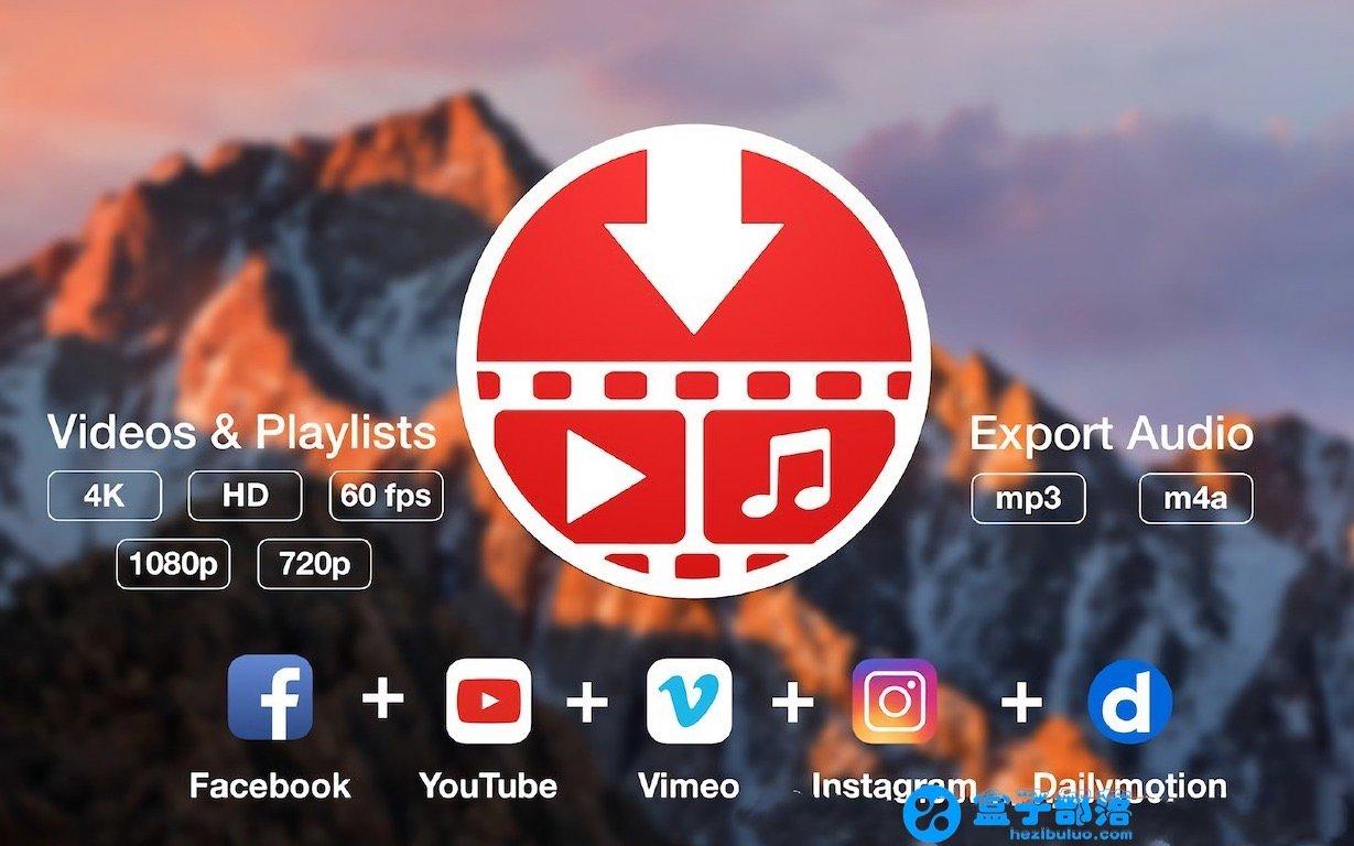 PullTube v0.11.11 简单易用的在线视频一键批量下载工具