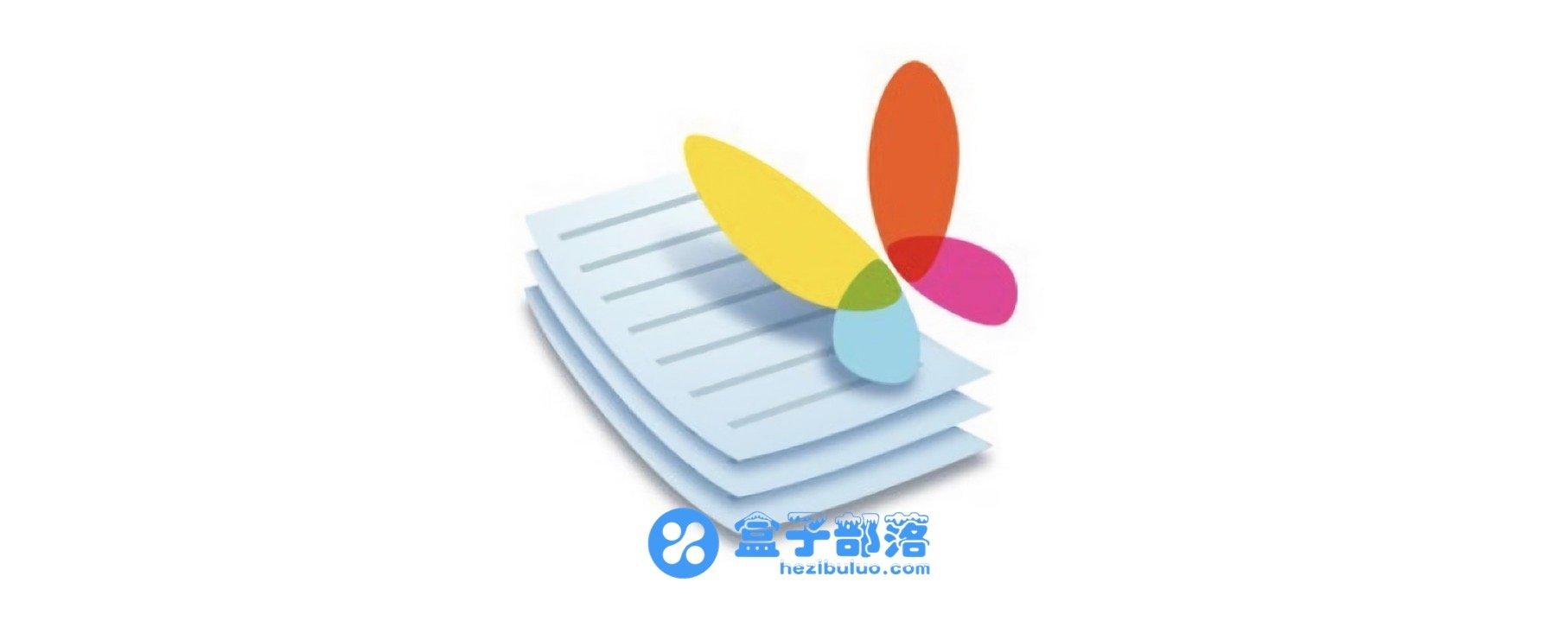 PDF Shaper Pro v8.7 功能强大的 PDF工具箱绿色便携版