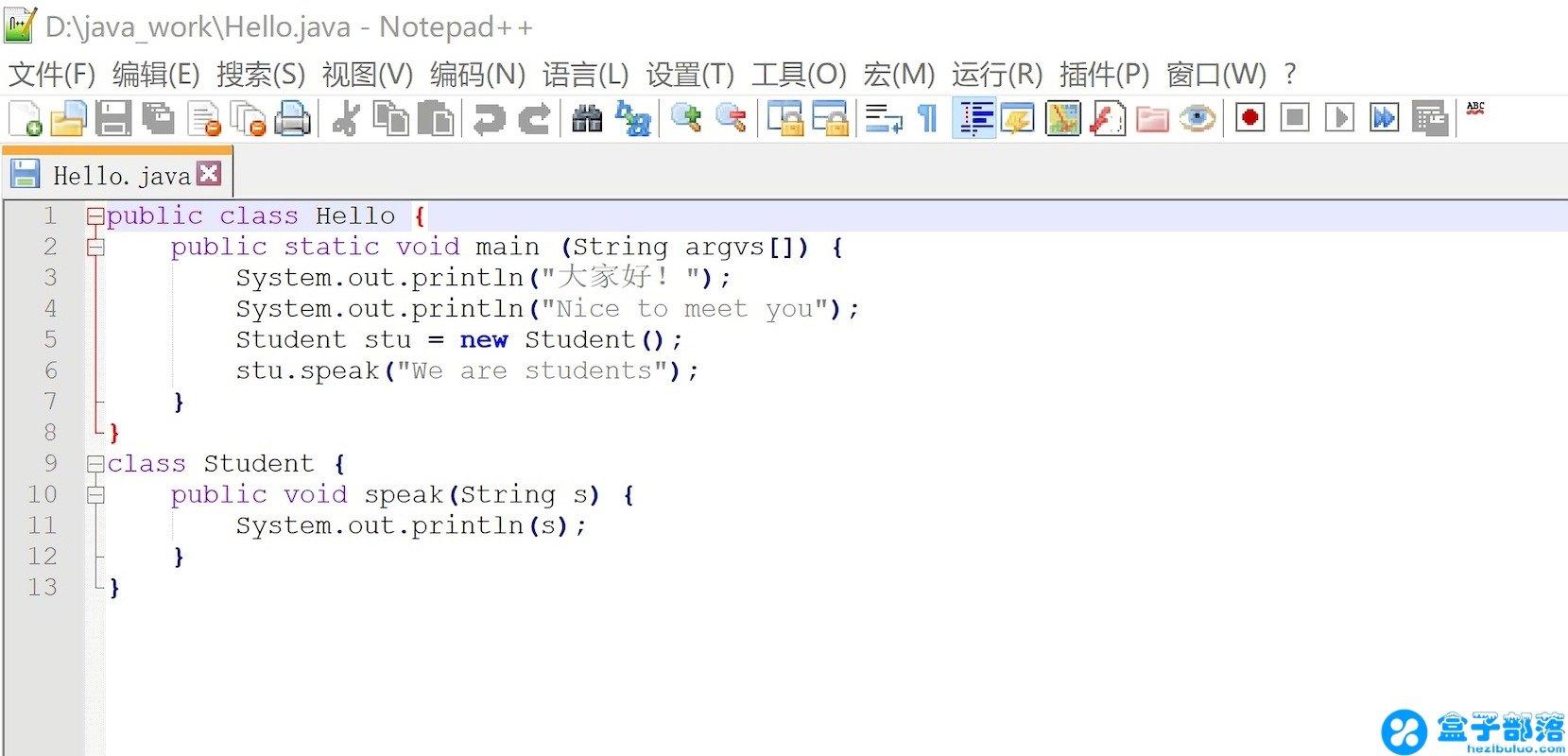 Notepad++ v7.6.4 免费开源代码文本编辑器绿色增强版