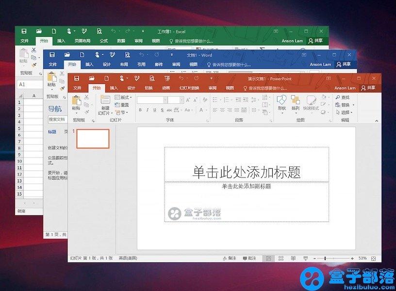 Microsoft Office 2019 v16.23 for Mac 简体中文正式版
