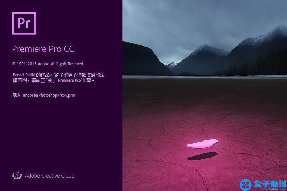 Adobe Premiere Pro CC 2019 v13.1.4 中文完整直装版