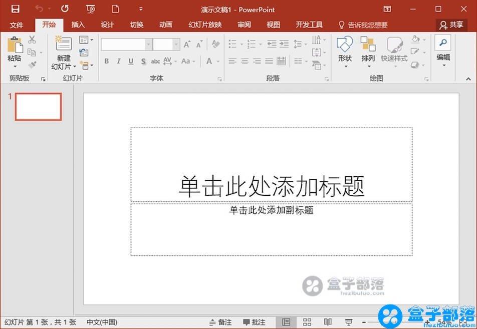 Office 2016 微软办公软件简体中文正式版
