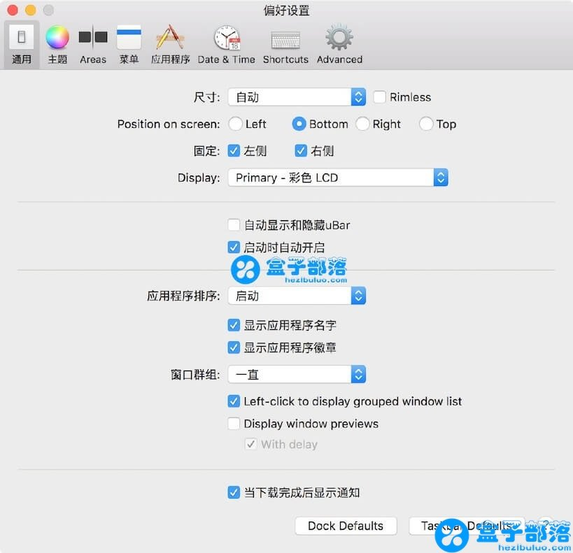 uBar v4.1.3 让 macOS 拥有 windows 任务栏,先进的窗口管理器