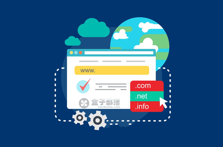 免费的全球公共DNS解析服务--解决无法上网/加速/防劫持等问题