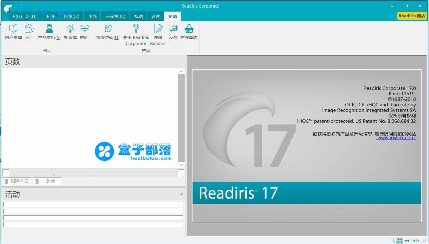 Readiris Corporate 17.1.0 强大的 OCR 图片文字识别工具,支持Win/Mac