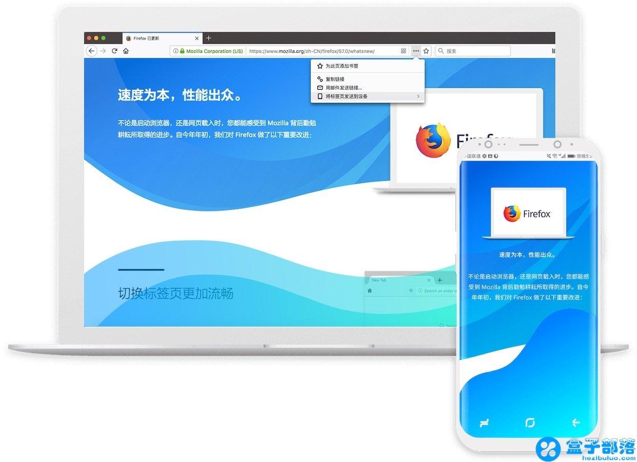 Mozilla Firefox v70.0.1 免费开源的火狐浏览器正式版