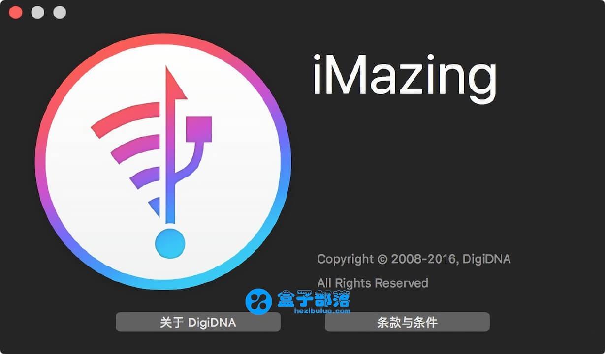 iMazing v2.8.2 一款专业的多平台 iOS 设备管理工具