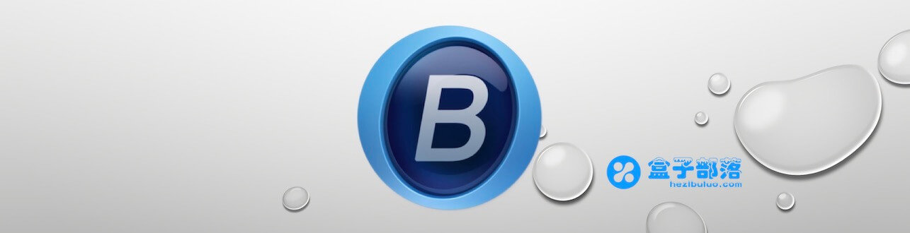 MacBooster v7.2.0 MAC 系统上一款第三方系统清理和优化工具