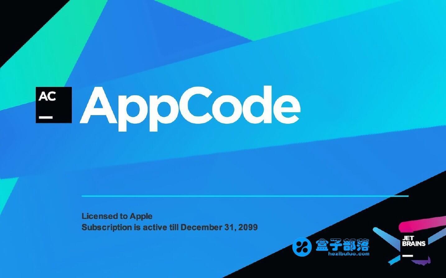 AppCode 2018.1.4 全新的 Objective-C 的集成开发环境
