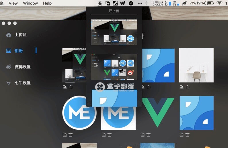 PicGo v1.5.1 免费开源的跨平台图片上传与管理工具