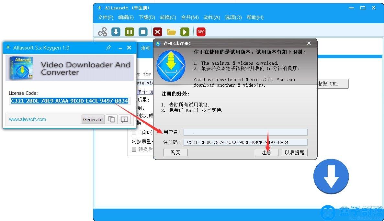 Allavsoft v3.17.6.7130 全网在线视频下载器中文免费特别版