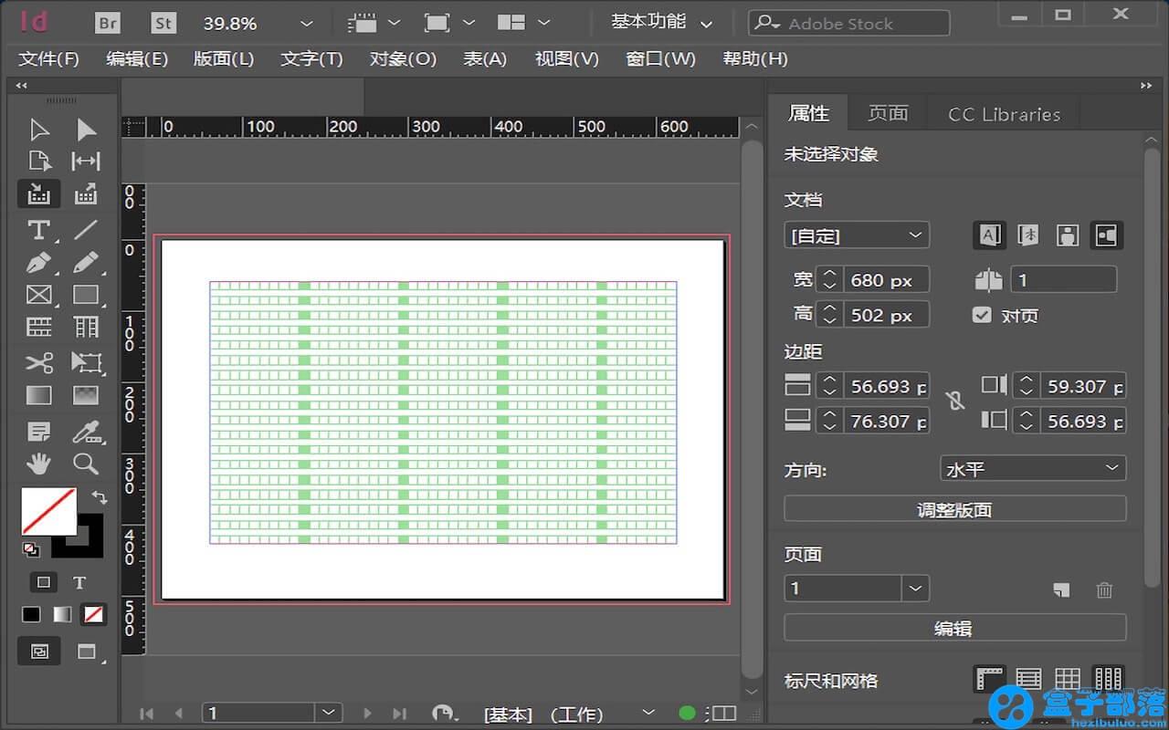 Adobe InDesign CC 2017 专业排版领域的设计软件