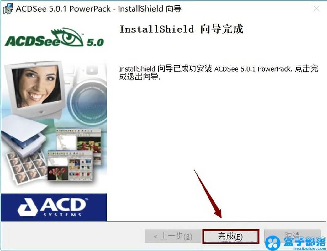 ACDSee 5.0 优秀的数字图象浏览处理软件