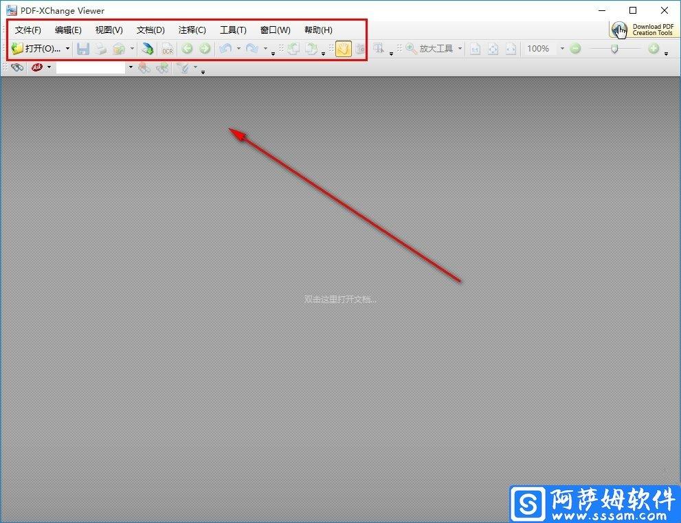 PDF-XChanger Viewer v2.5.322 一款强大的多功能PDF阅读器