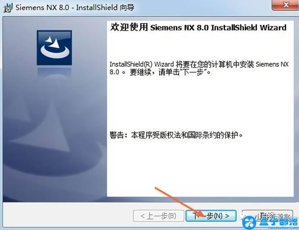 UG NX 8.0 功能强大的3D制作类软件