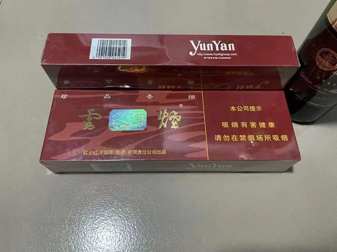 推荐几个卖烟的微信 福建卖烟的微信号 网上卖烟的微信