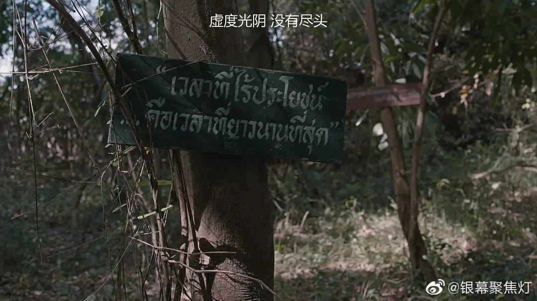 《幻梦墓园》的剧照5
