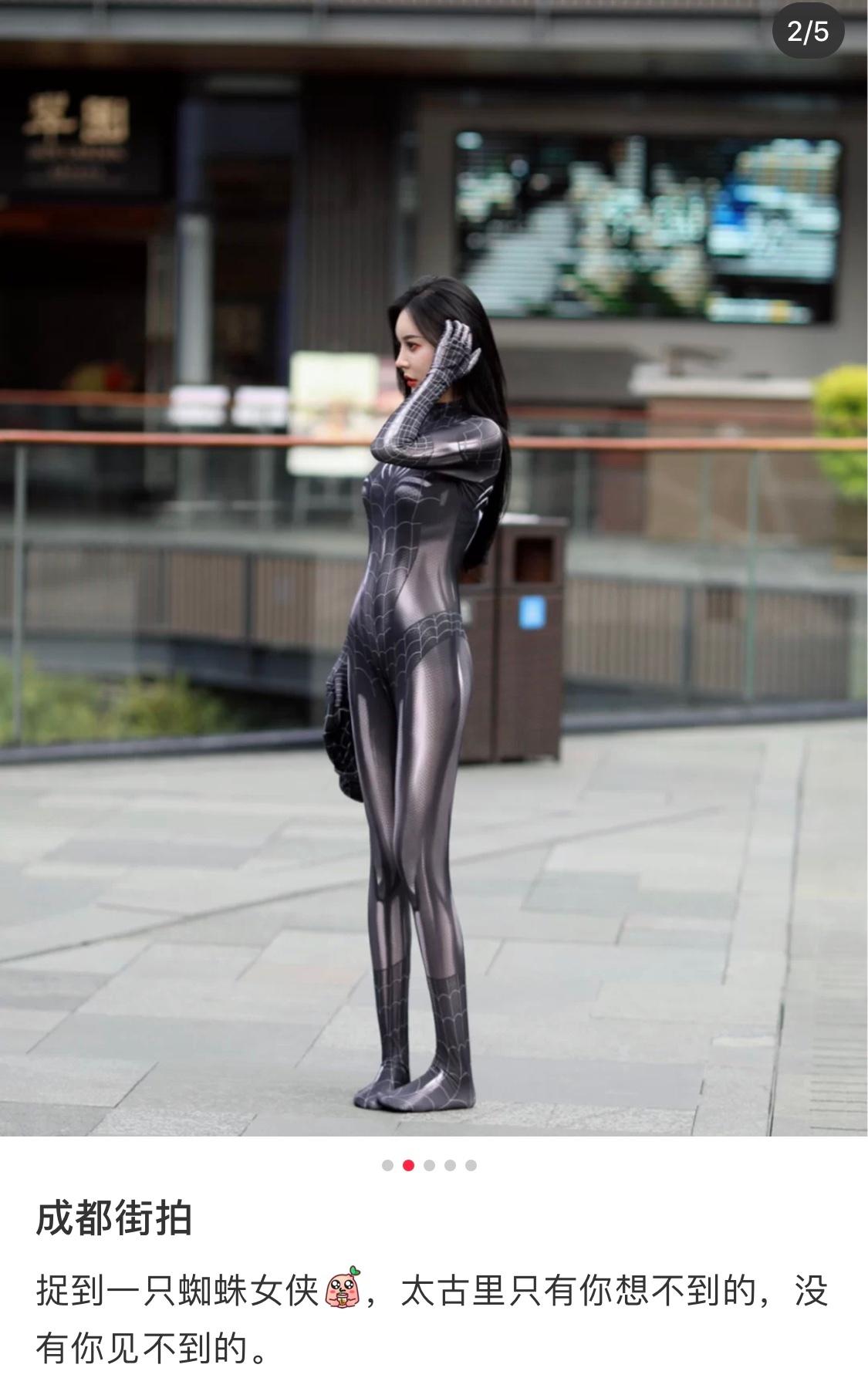 看到太古里的蜘蛛女侠,你就知道成都太古里为什么火了 liuliushe.net六六社 第3张