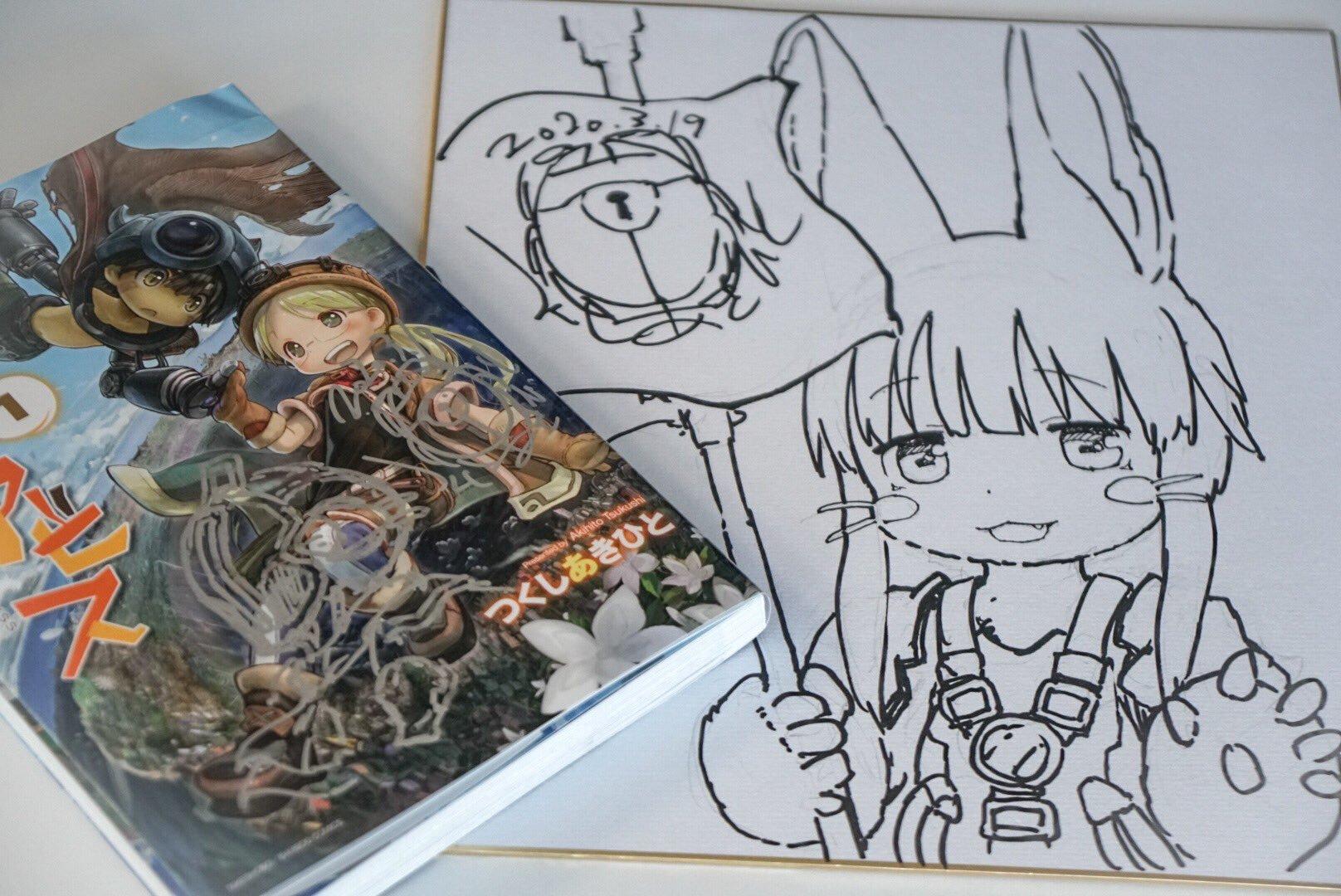 来自深渊漫画作者土筆章人受邀参观「小岛工作室」 土筆章人 ACG资讯