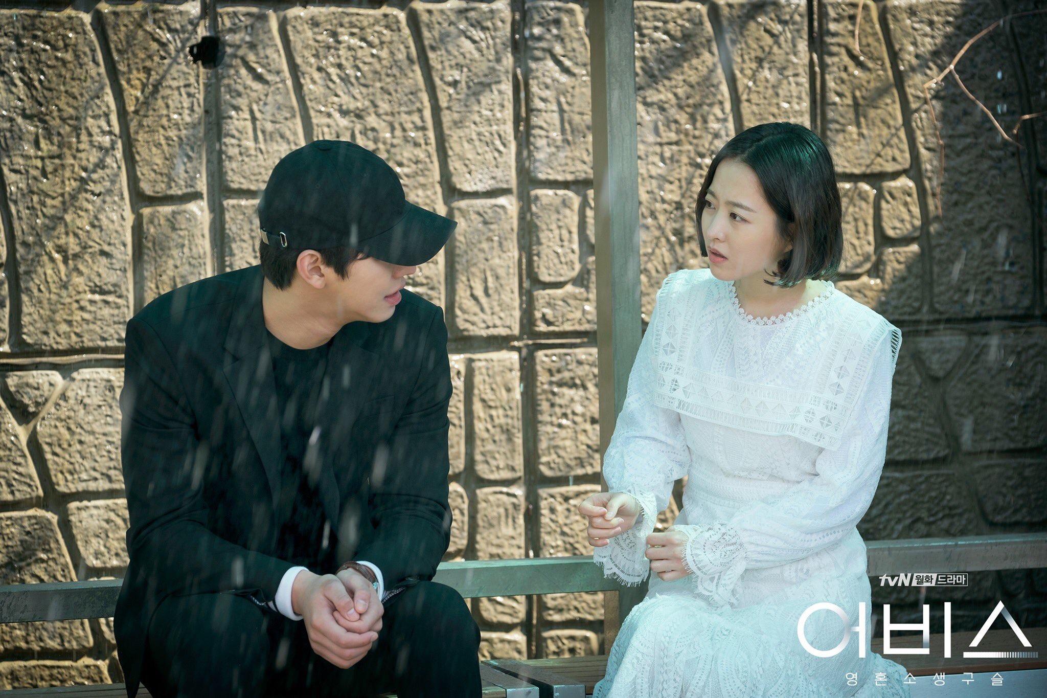 tvN新月火剧《Abyss:灵魂复活珠》召开首播发表会 主演纷纷到场