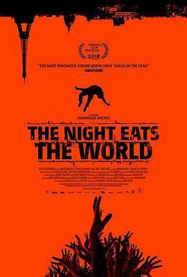 黑夜吞噬世界的海报图片