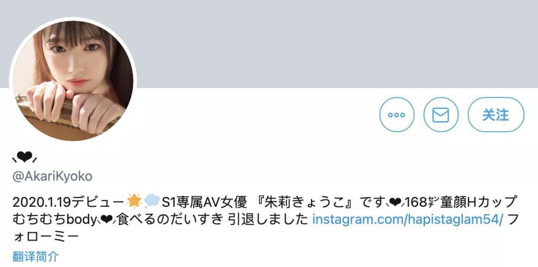 最接近人类最强Body的朱莉京子(朱莉きょうこ)宣布离开业界~