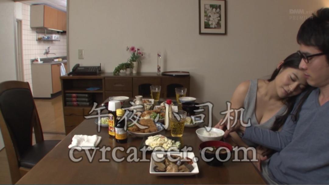 喵喵女-pgd-945:长嫂如母的藤浦惠