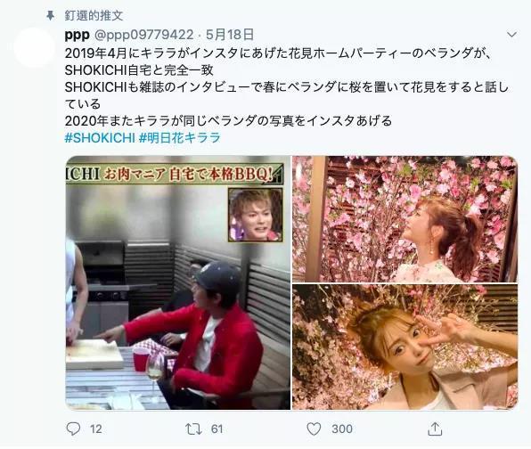 宅男资讯明日花キララ的图片 第7张