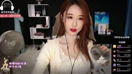 轩子巨2兔被封后1148G视频遭曝光? 吃瓜基地 第4张