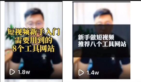 短视频运营抖音的图片 第2张