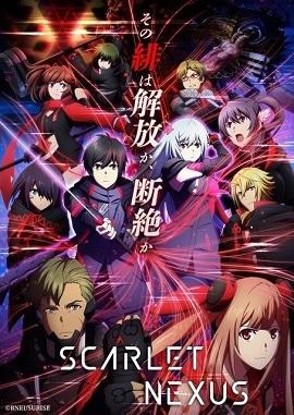绯红结系第一季