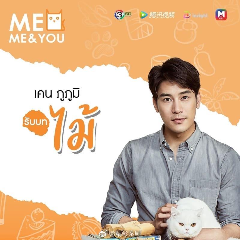 《一喵定情泰语版》的剧照2