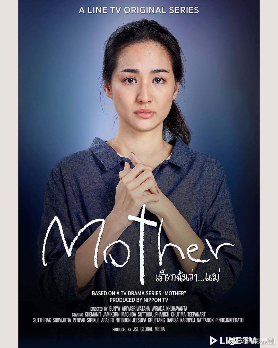 《泰版母亲》的剧照2