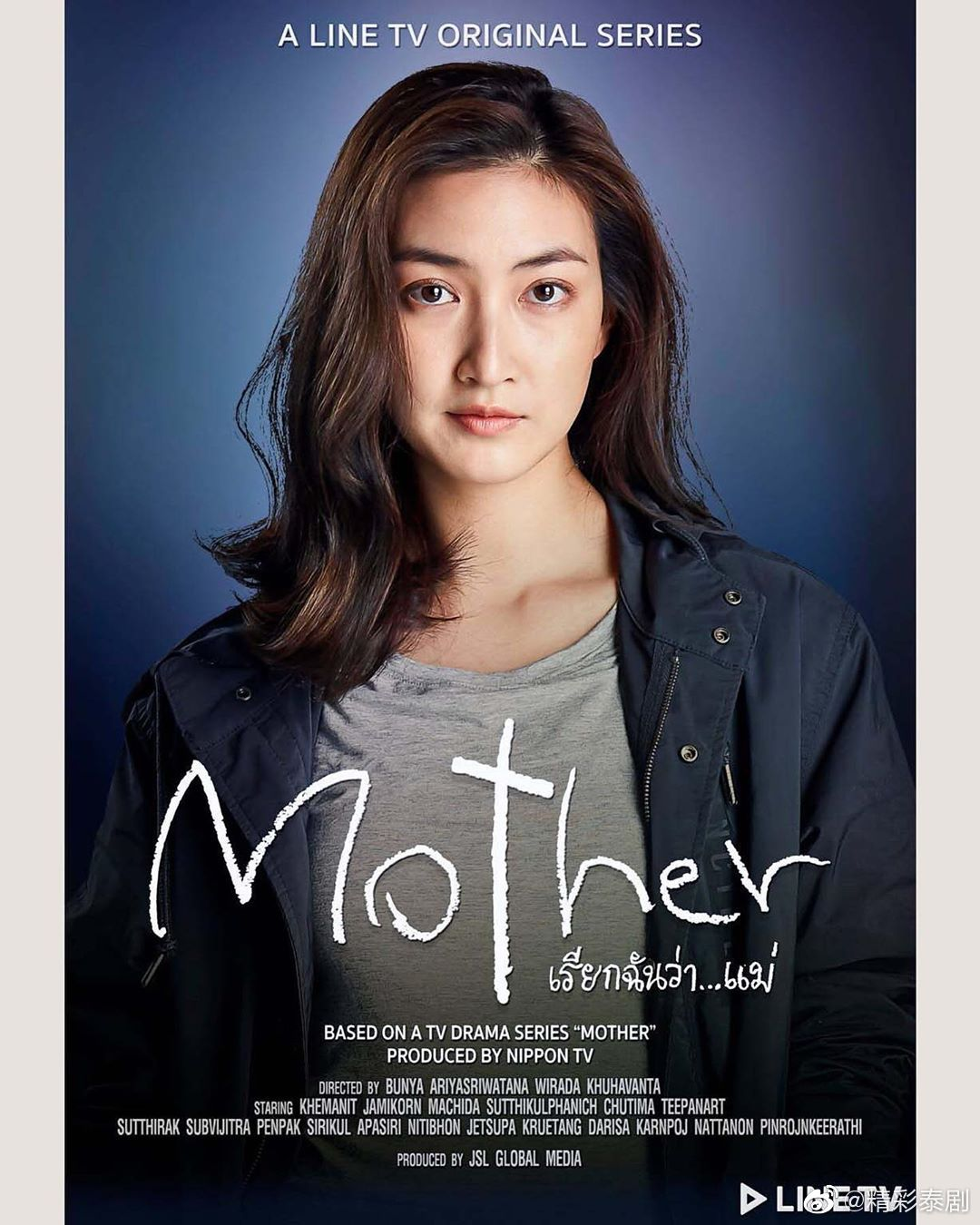《泰版母亲》的剧照1