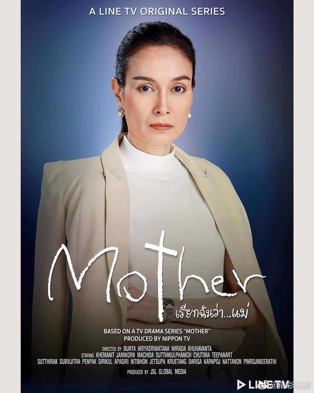 《泰版母亲》的剧照3