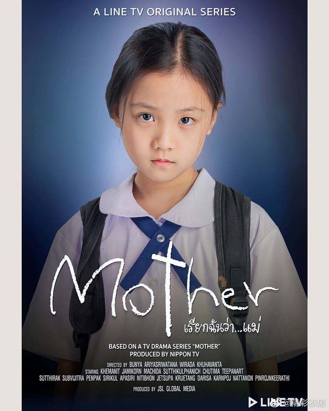 《泰版母亲》的剧照7