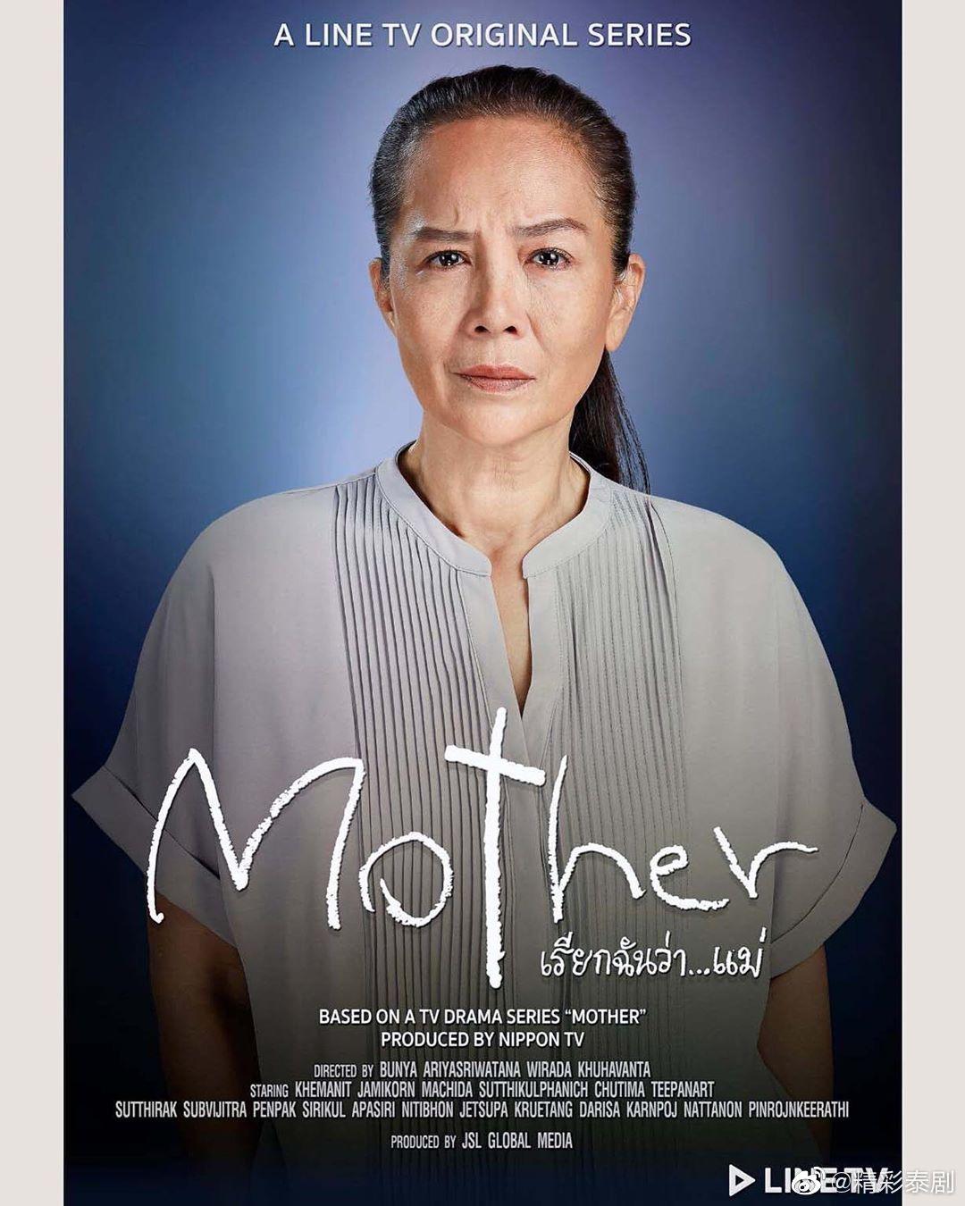 《泰版母亲》的剧照5