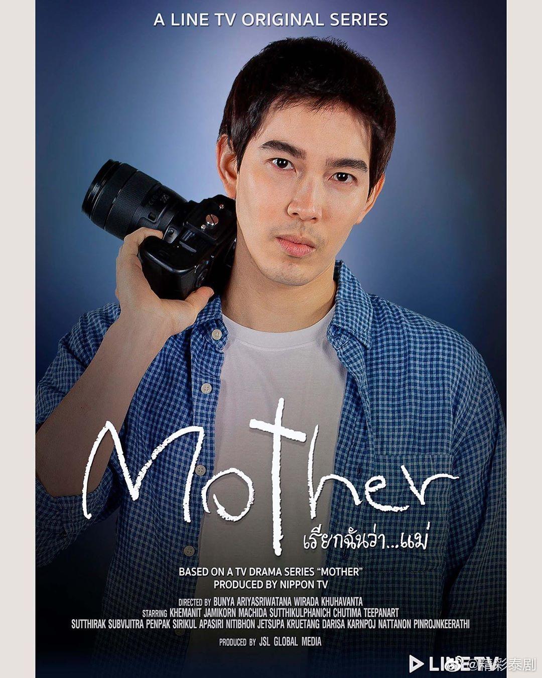 《泰版母亲》的剧照8