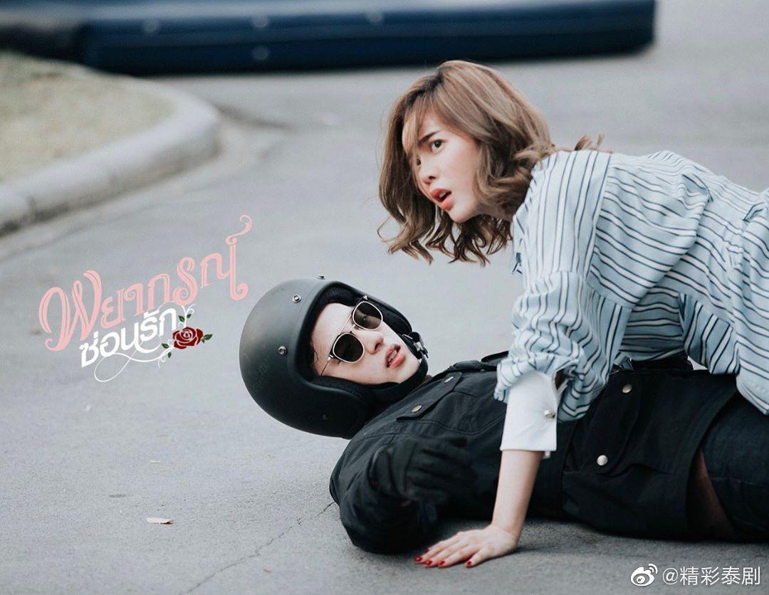 《玫瑰奇缘恋与大明星泰语版》的剧照8