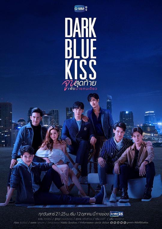 《深蓝之吻》的剧照2