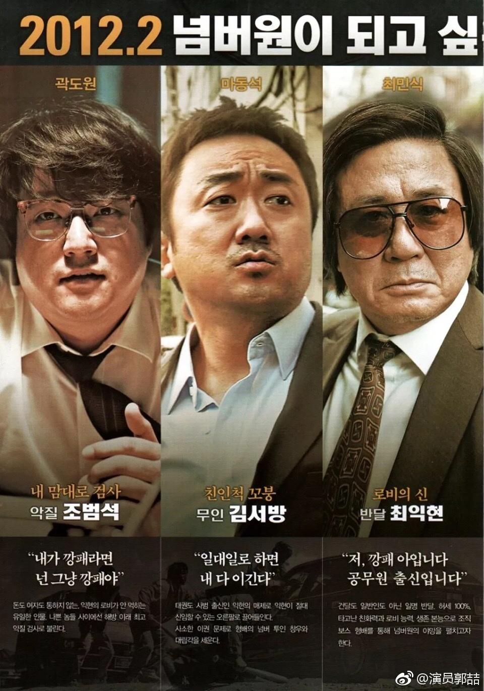 《与犯罪的战争:坏家伙的全盛时代》的剧照4