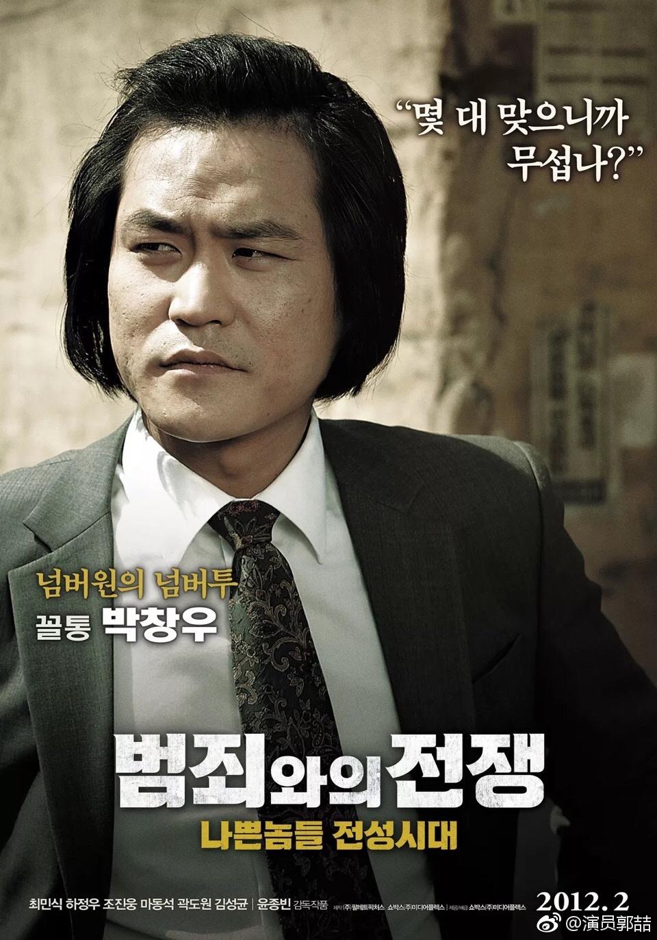 《与犯罪的战争:坏家伙的全盛时代》的剧照5