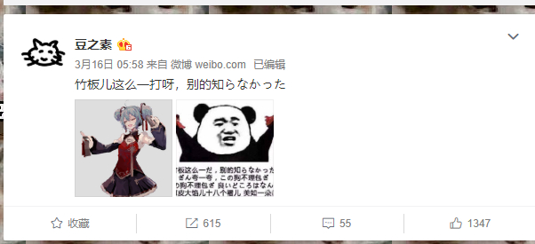 【P站画师】MIKU是本命嗒!日本画师豆の素的插画作品- ACG17.COM