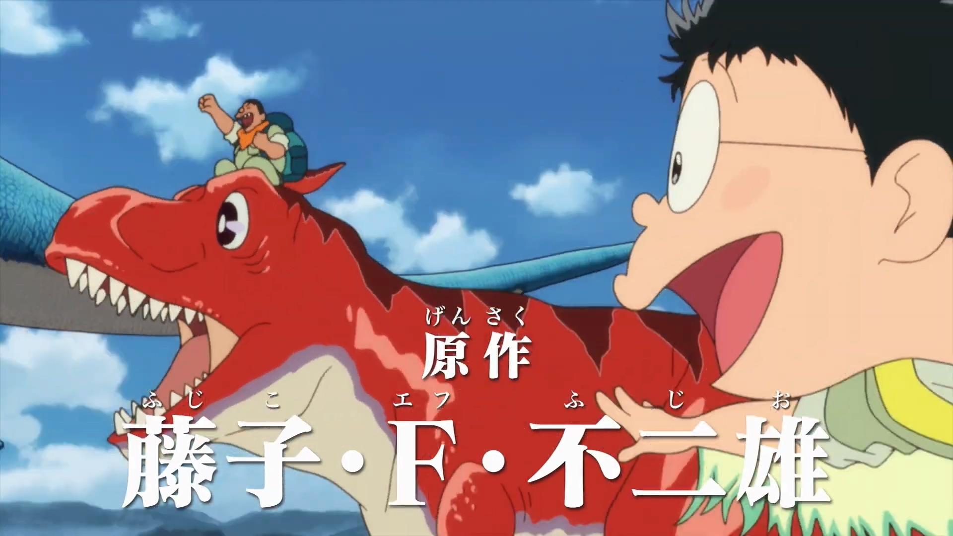 剧场版动画《哆啦A梦 大雄的新恐龙》新视觉图和特别影像公开- 布丁次元社