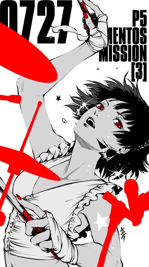 漫画《女神异闻录5》最终卷发售,作者齐藤ロクロ发布贺图- ACG17.COM