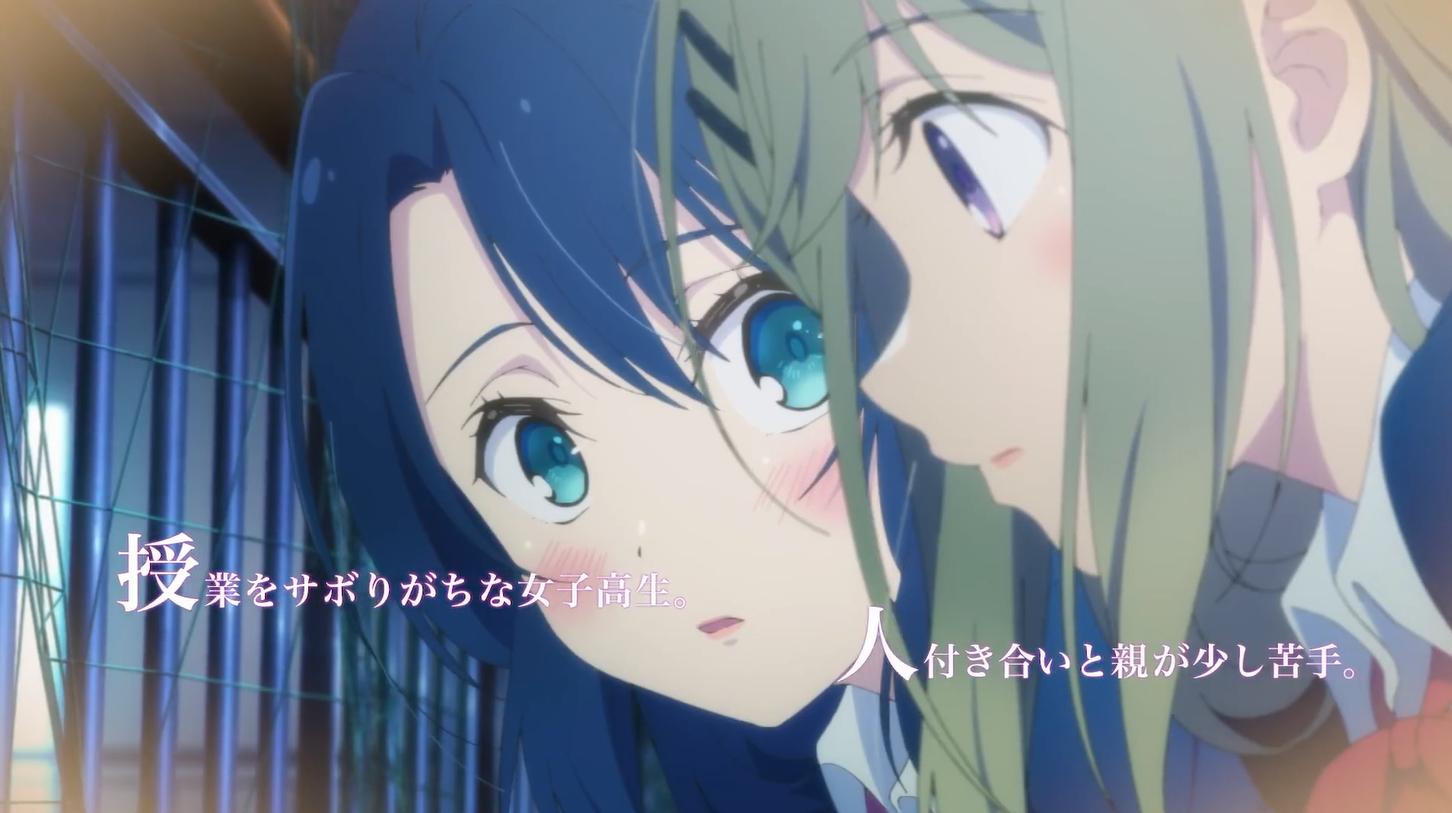 TV动画《安达与岛村》安达角色PV公开,10月8日开播-