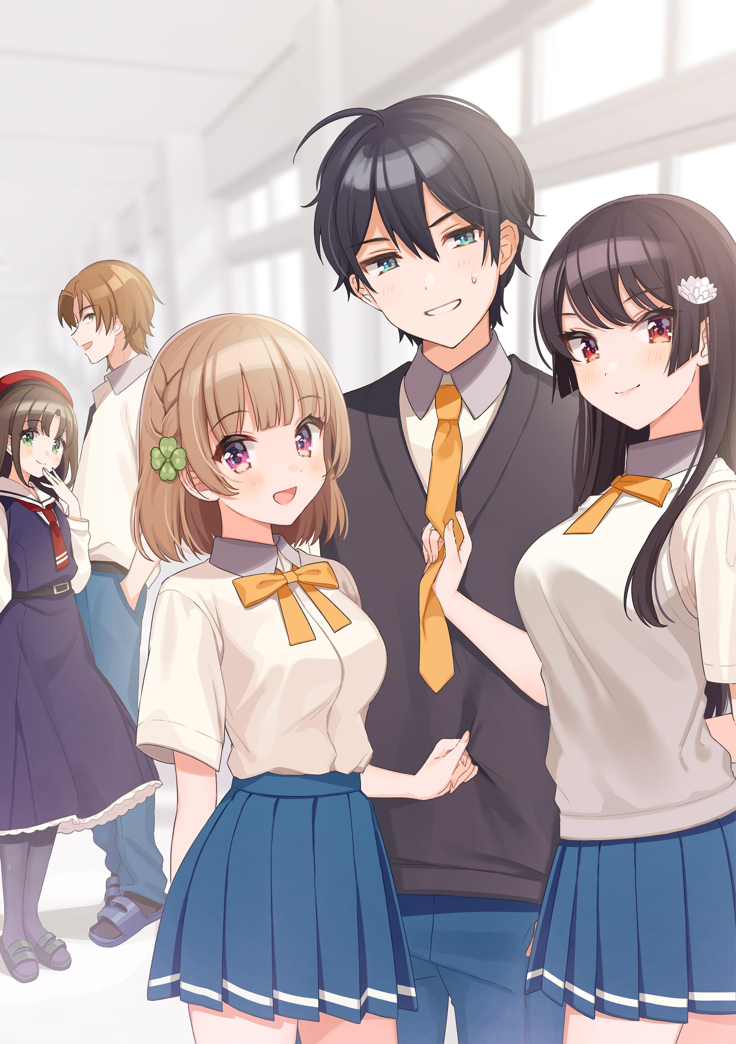 【动漫情报】轻小说《青梅竹马绝对不会输的恋爱喜剧》动画化PV公开